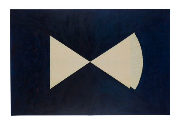 Enigma, circa 1981-1982, acrylic on canvas, 40 x 60 inches