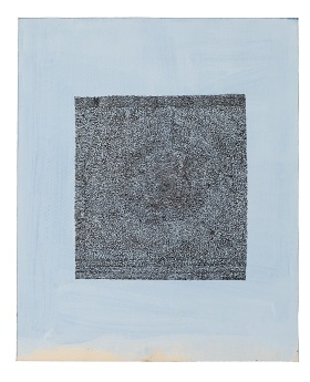 Untitled, 1981, ink and tempera on paper, 14.75 x 12 inches